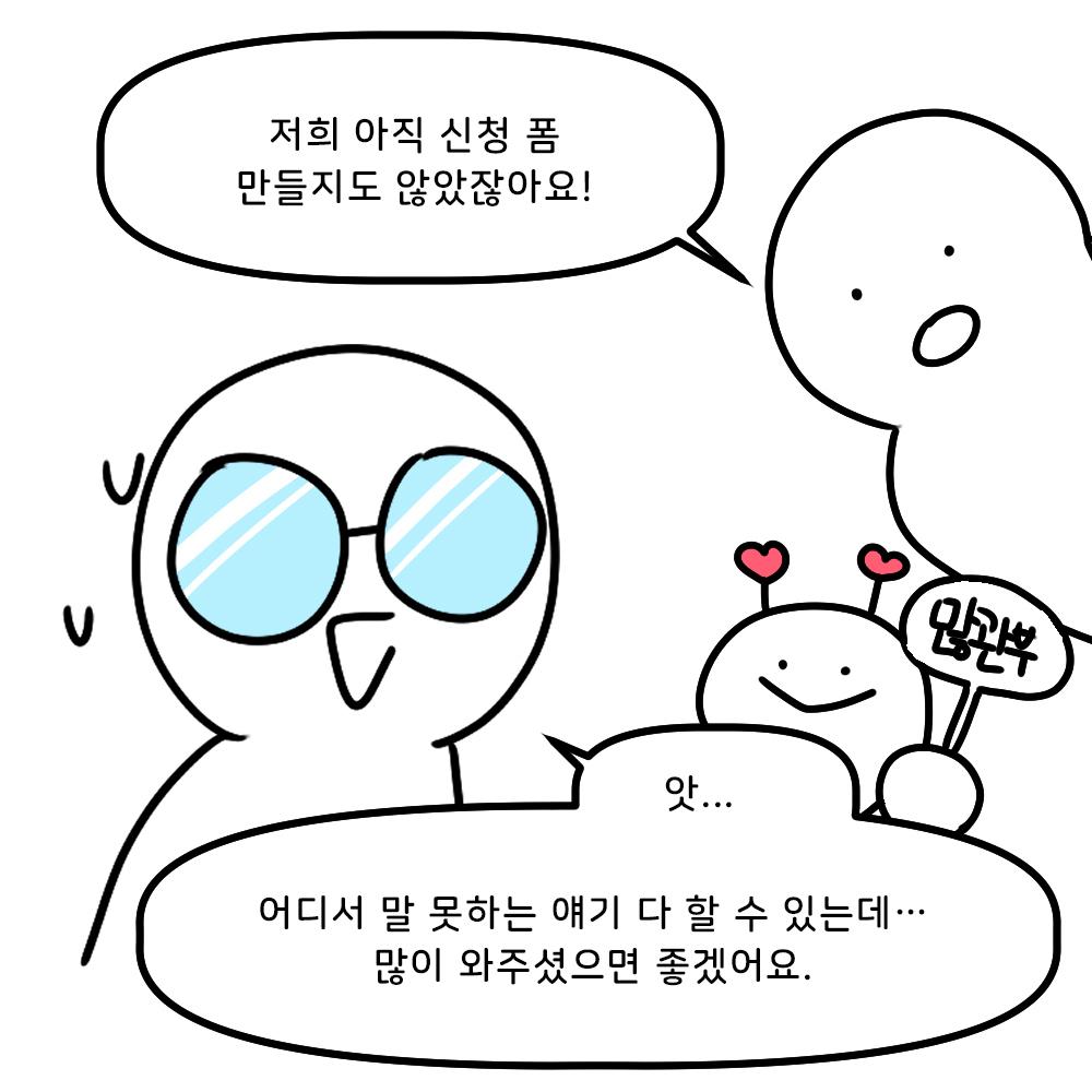 1-4_수정_수정.jpg