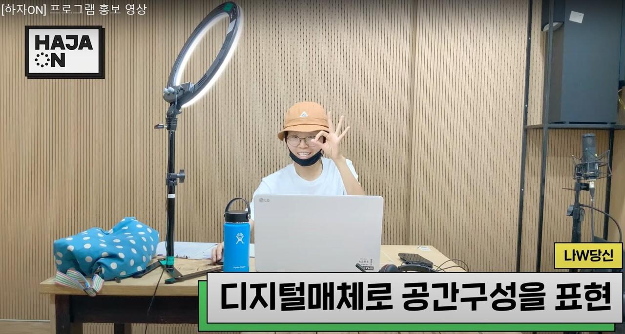 뉴스레터_나W당신(월광).jpg