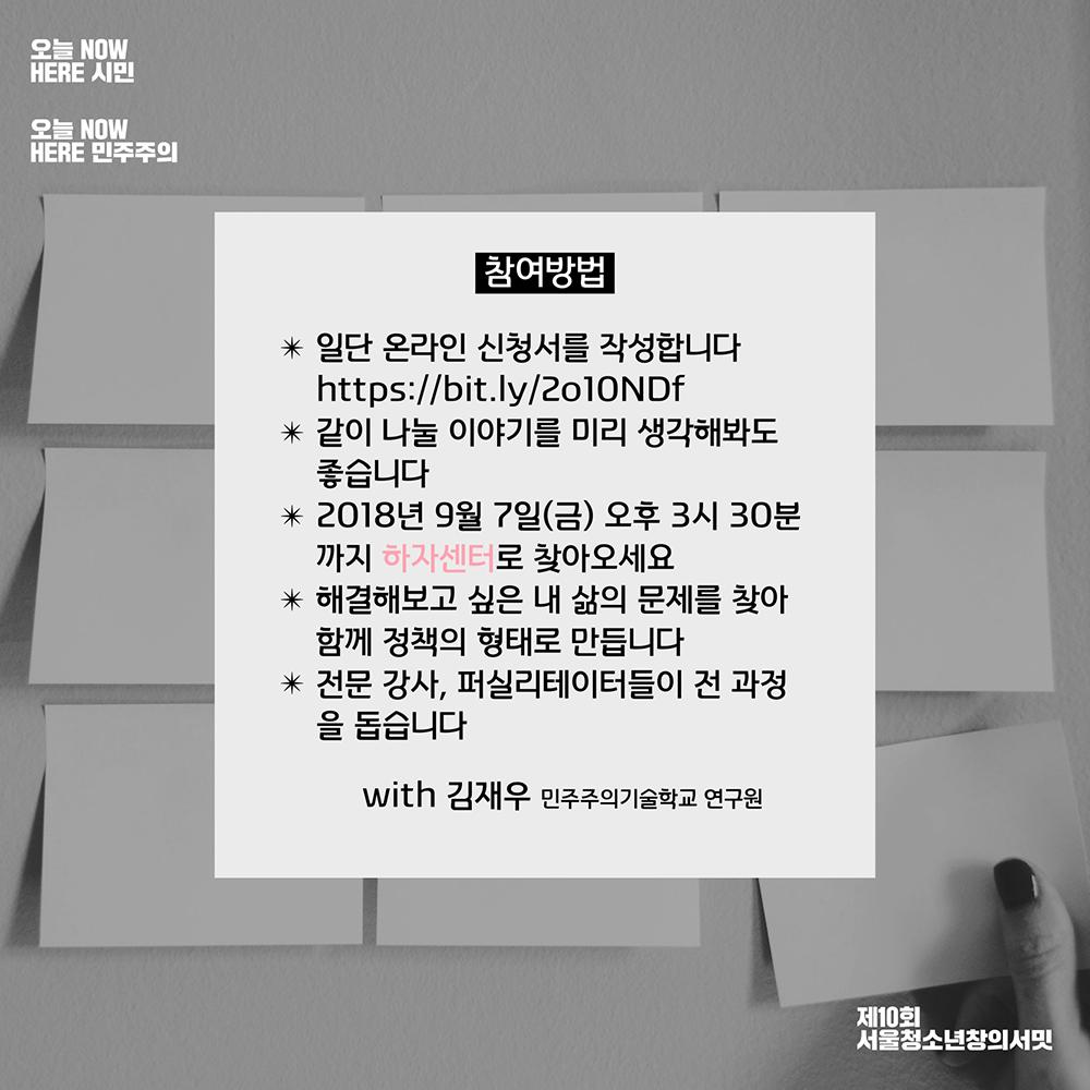 batch_청소년공약 카드뉴스12.png