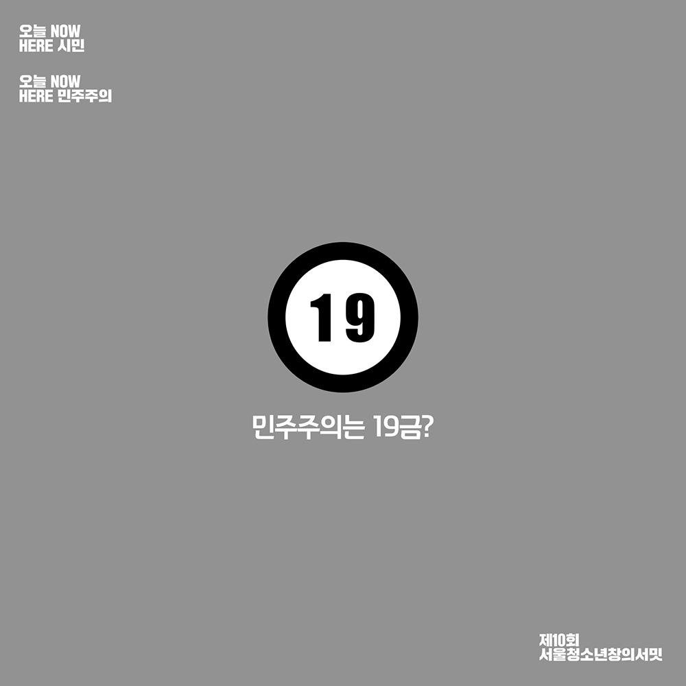 batch_청소년공약 카드뉴스2.png