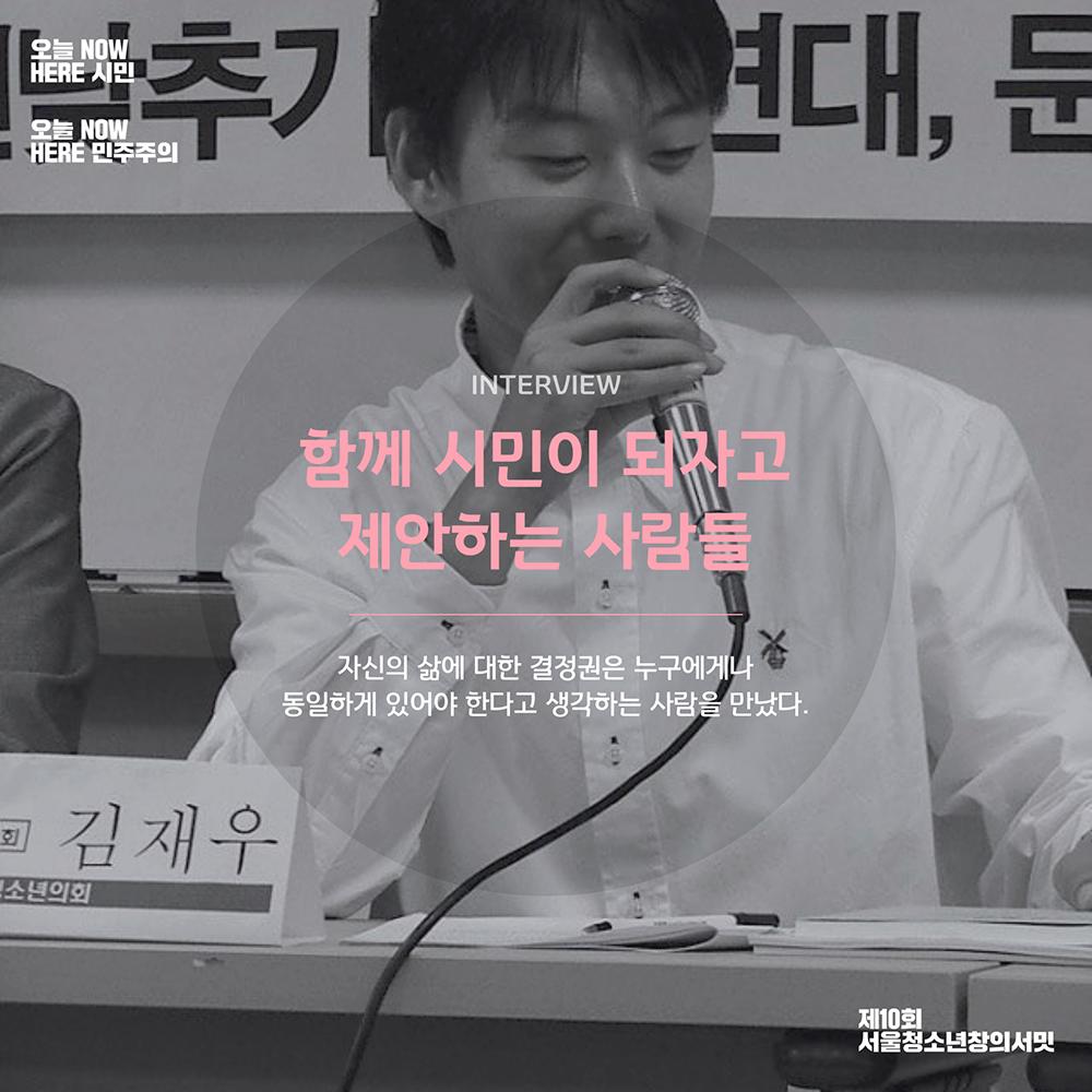 batch_청소년공약 카드뉴스6.png