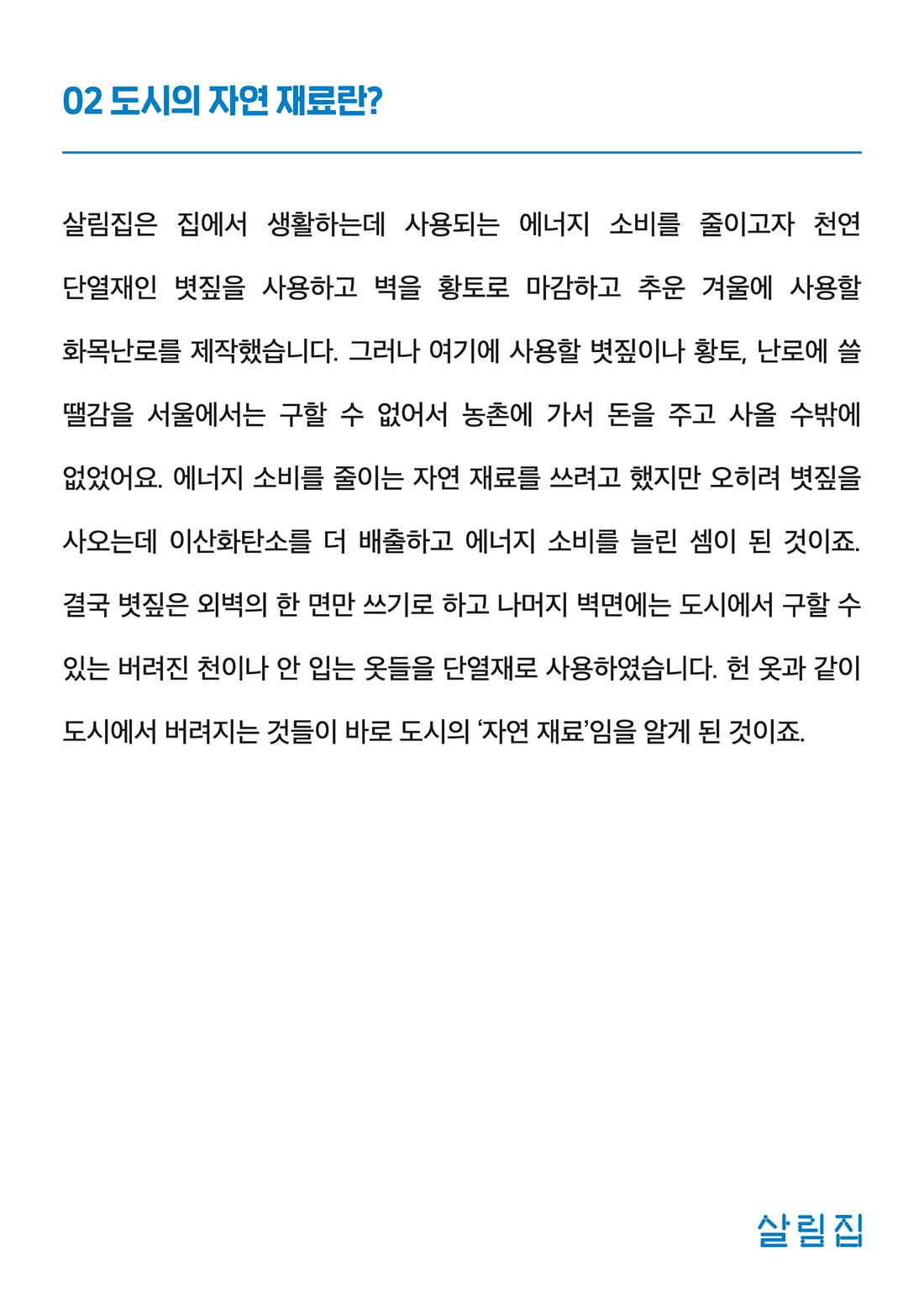 리플렛최종2-2.png