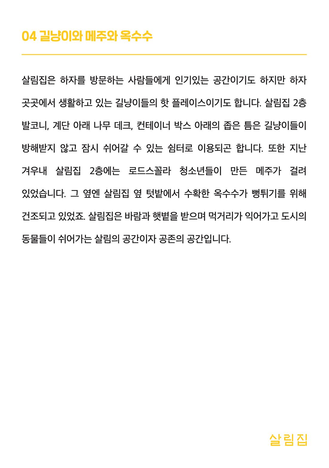 리플렛최종4-2.png