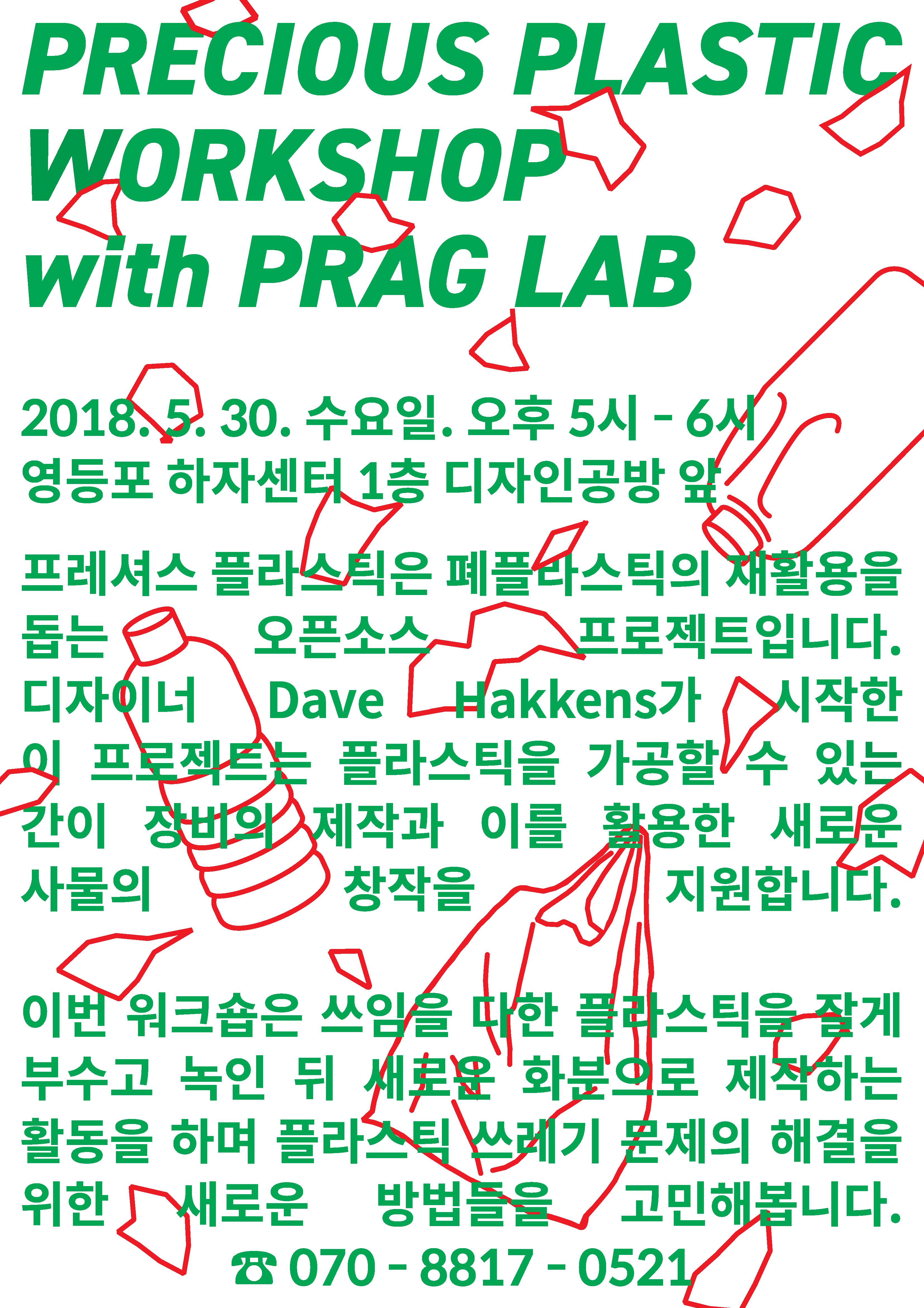 poster_print.png