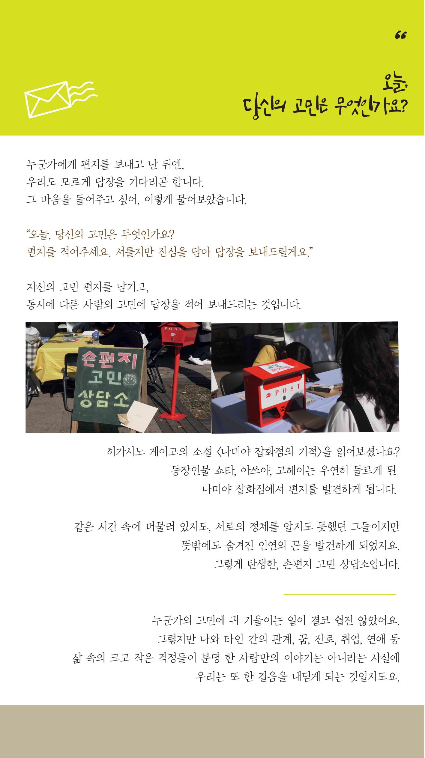 [크기변환]손편지2.jpg
