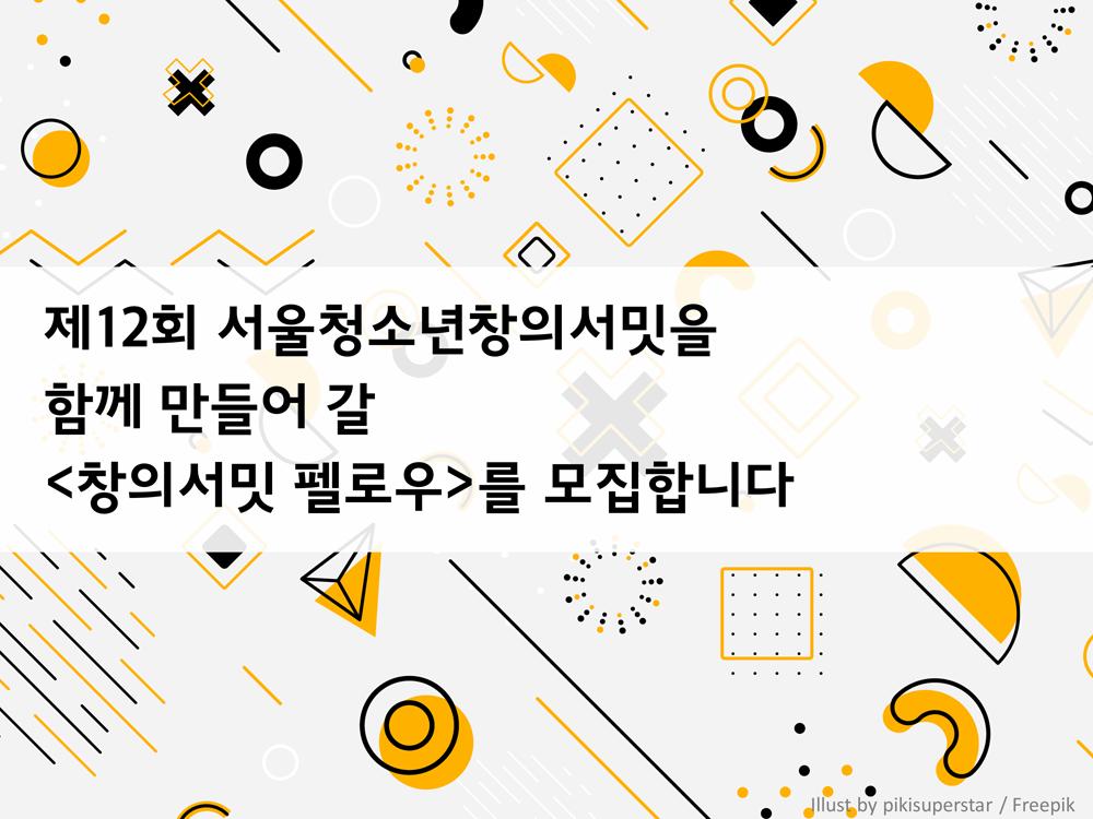 하자넷 포스터(수정).png